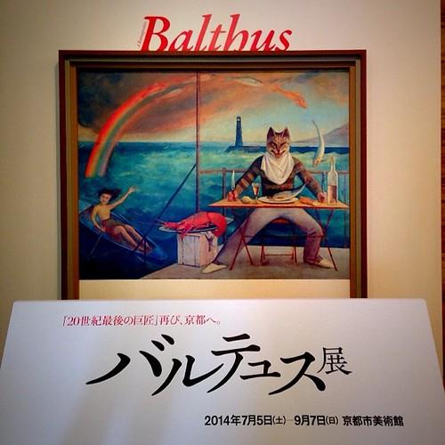 バルテュス 画像11