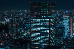 Tokyo at night (Aicbon) Tags: verde tokyo tokio roppongi mori tower moritower torremori roppongihills asia asian city capital night nocturna light luz ciudad view townscapes urban urbana blue azul color architecture arquitectura edificios buildings