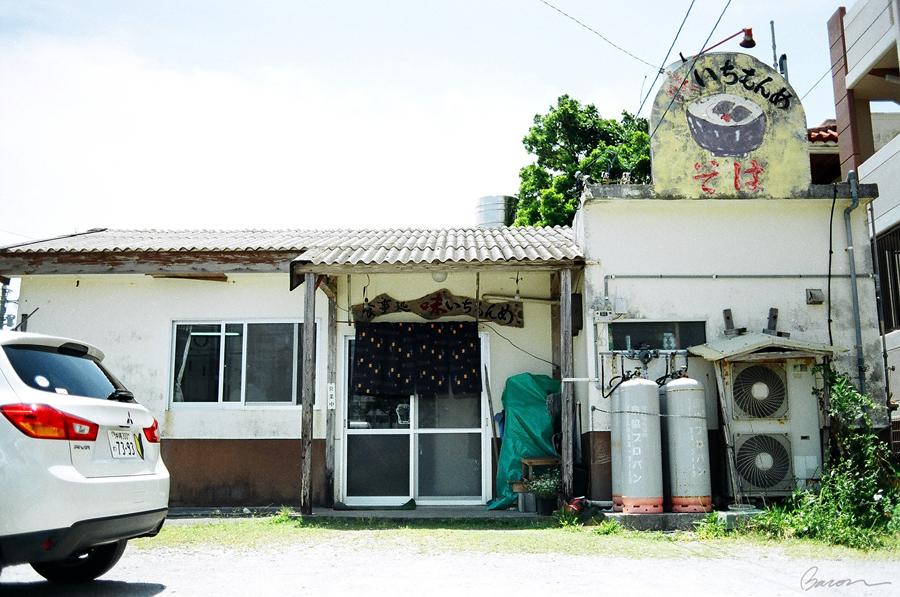 Okinawa_062