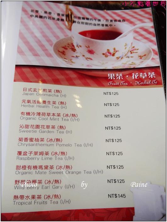 桃園英法葉早午餐下午茶咖啡館 (37).JPG