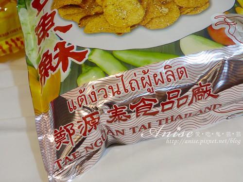 馬來西亞必買零食_021.jpg