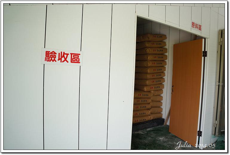 楓坑米粉~ (3)