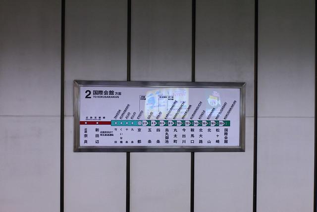 關西DAY1(61).JPG