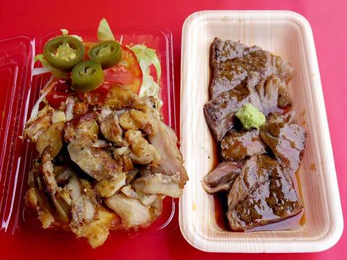 ケバブライスと道産牛のステーキ