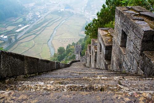 Hunan - South Great Wall