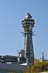 Osaka Tower (Xaf) Tags: japan torre osaka japon hitachi japo