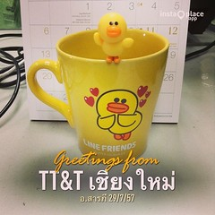 #instaplace #instaplaceapp #place #earth #world  #thailand #TH #อสารภี #tt&tเชียงใหม่ #street #day ขอบคุณแก้วกาแฟ จากพี่สาวที่ใจดี คุณนายที่ดินจังหวัดหนองคาย