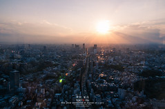 Over Tokyo City (Pop_narute) Tags: over above tokyo city urban sunset sky cityscape light shadow cloud sun