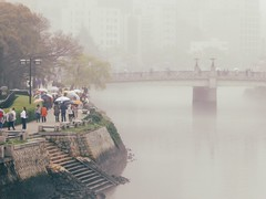 Foggy Morning (Leica Bill) Tags: cityscape japan hiroshima foggy