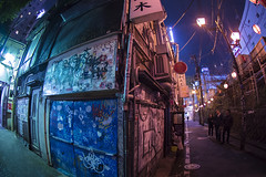DIVIDED (ajpscs) Tags: ajpscs japan nippon 日本 japanese 東京 tokyo city ニコン nikon d700 105mm fisheyelens tokyostreetphotography streetphotography street nightview nightshot nightphotography dayfadesandnightcomesalive afterdark alley people othersideoftokyo strangers urbannight divided