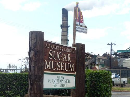 Alexander & Baldwin Sugar Museum