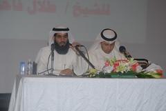 مجالس الخير مايو 2014 - مدرسة صباح السالم (65) (إدارة الثقافة الإسلامية) Tags: 2014 الخير صباح مجالس السالم