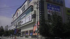 The electronics superstore. I think it was 5 or 6 floors high. I love checking out electronics when visiting Asian countries. I'm a techie! I can see my wife Rashida Dossman rolling her eyes right about now hahaha