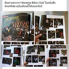 ติดตามพวกเรา Nontree Biker Club ในนิตยสาร Over Ride ฉบับล่าสุดได้เลยครับ!! May - June 2014