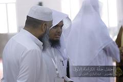 894 (Abdulbari Al-Muzaini) Tags: