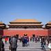 Entrance to the Forbidden City, Beijing
