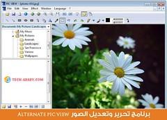 تحميل برنامج تحرير وتعديل الصور Alternate pic view مجانا (EL-TAMAUZ) Tags: تحميل برنامج تحرير وتعديل الصور alternate pic view مجانا