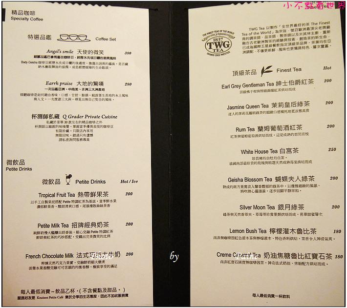 台北KNUTSEN CAFE (16).jpg