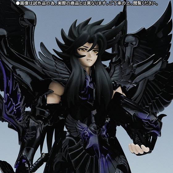 聖闘士聖衣神話 冥王哈帝斯 ~ORIGINAL COLOR EDITION~