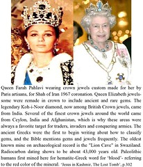 Queens Farah & Elizabeth wearing crowns of jewels from India and Afghanistan. www.rozabal.com (Author-The DNA of God Project) Tags: afghanistan worship cross god muslim islam religion buddhism graves creation mohammed bible astronomy safiya christianity generations hindu prophet himalayas fatima crucifixion excalibur muhammad jesuschrist kingarthur resurrection emc2 mothermary magdalene emptytomb ahmadiyya haplo tombofjesus swordinstone shias kashmirindia losttomb kinanah rozabal suzanneolsson dnaofgod yuzasaph