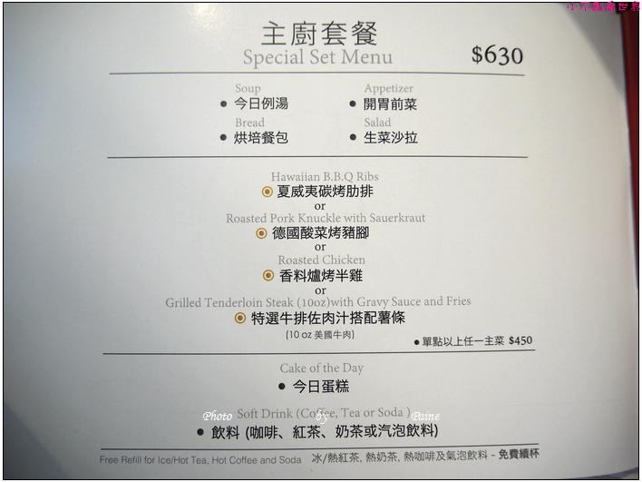 台北東門站肯恩廚房 (8).JPG