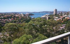 88 Berry Street, North Sydney NSW