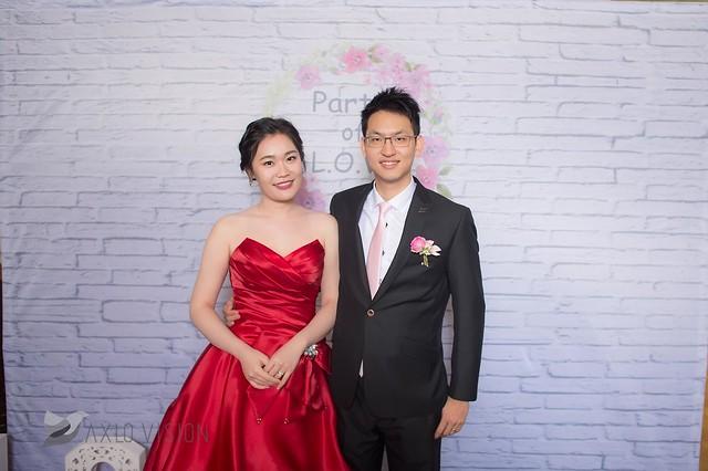 WeddingDay20161118_259
