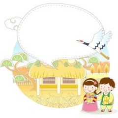 free vector kids For Girl & Boy Home Background (cgvector) Tags: amp active activity adventure arbol background bird boy boys cartoon cartoons casa characters cheerful childhood children climb climbing cute cutout de del eggs enjoy enjoying excited exciting for friends fun funny game girl happy home house illustration image infantiles isolated kids ladder little nature nest onwhite outdoors parque people play playground playhouse playing small smile smiling stock swing swinging tree treehouse vector