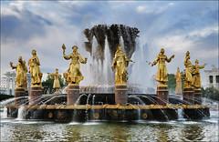 Москва, Россия, Фонтан Дружба народов (zzuka) Tags: москва россия moscow russia