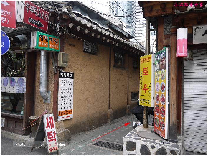 仁寺洞Hotel Tong Andante호텔 통 안단테 인사동 (1).JPG