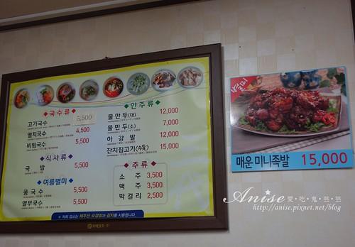 7_豬肉湯麵003.jpg