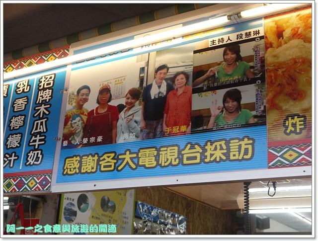 花蓮鯉魚潭美食麗莘風味館活跳蝦image009