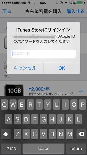 iCloud Storage 007