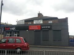 "Hot Wok Restaurant & Former Stanley Park pub, Walton, Liverpool • <a style=""font-size:0.8em;"" href=""http://www.flickr.com/photos/9840291@N03/14188705920/"" target=""_blank"">View on Flickr</a>"