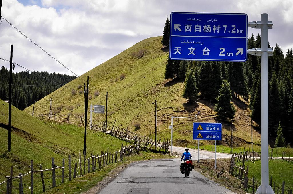 Baiyanggou Scenic Area