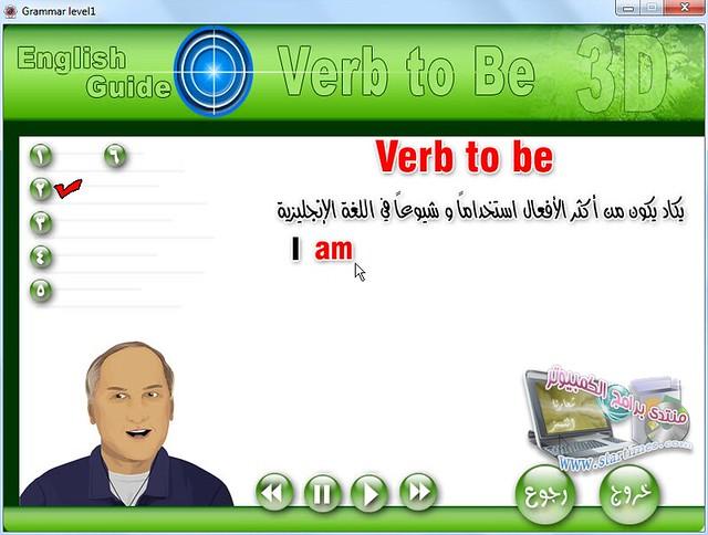 حصريا..السلسلة الأروع لتعلم اللغة الإنجليزية 14247513471_888a080e