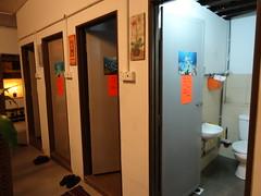 Les salles de bain commune du one residence river