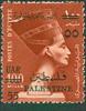 1959, 20. Jan. Ägypten / Besetzung von Palästina  Königin Nofretete MiNr. 28 der Ägypten (Vereinigte Arabische Republik) mit zweisprachigem grünem Aufdruck PALESTINE und neuem Wert Michel 11 Palästina 2711 M