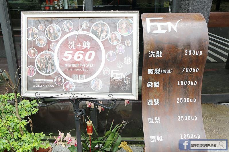 台北中山捷運站推薦美髮~FIN Hair Salon006
