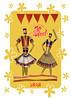 শুভ নববর্ষ (pallab seth) Tags: family indian happy celebration handicraft craftworks bengal india grambanglarchobi westbengal bamboowork artisan craft craftsman handmade people culture tribal clay village adivasi brandbengal workingpeople bengalinewyear card greetings হস্তশিল্প ১৪২৪ বাংলানববর্ষ শুভনববর্ষ