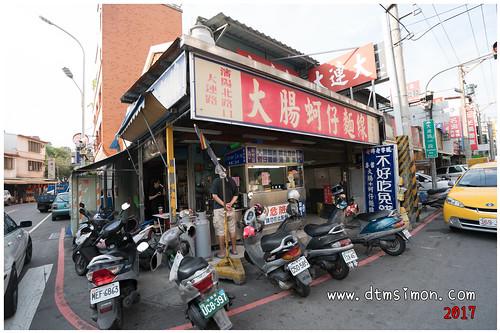 瀋陽大連北路口大腸蚵仔麵線01.jpg