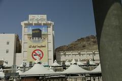 tempat2 haji (laviosa) Tags: family candid haram mecca umroh 2014 mekkah jabalrahmah masjidil masjidilharam jabaltsur arminareka pullmangrandzamzam