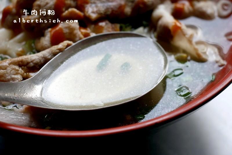 桃園銅板美食.無名牛肉河粉