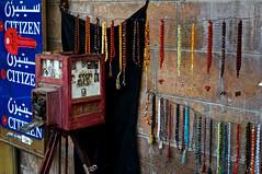 Curio (Rukasu1) Tags: camera nikon market amman jordan souk 1855mm necklaces d5000