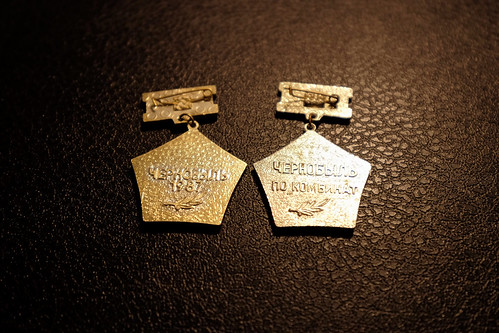 """Chernobyl Medals for Liquidation of the Accident • <a style=""""font-size:0.8em;"""" href=""""http://www.flickr.com/photos/148075881@N07/32781741276/"""" target=""""_blank"""">View on Flickr</a>"""