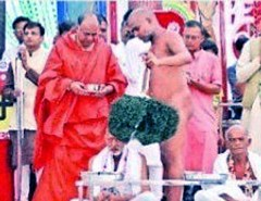 बेटे ने पिता को दीक्षा प्रदान कर बनाया अपना शिष्य (jainynews) Tags: diksha jain khabar news samaj खबर जैन दीक्षा न्यूज़ समाज