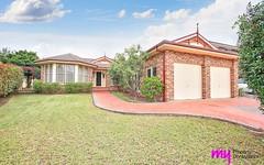 10 Devon Place, Narellan Vale NSW