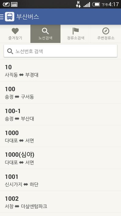 韓國交通 (3).jpg