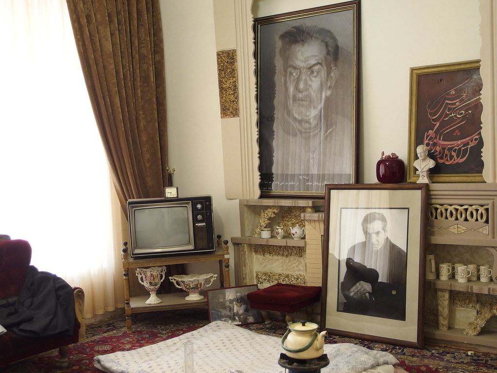 Ostad Shahriar House Museum Tabriz Tabris Iran Hn Tags Copyright Persian