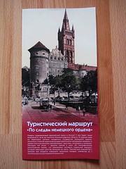 ,    / tourist route, in the wake of the German Order_2012, Kaliningrad (World Travel Library) Tags: world trip travel vacation tourism ads photography photo holidays gallery image photos russia library galeria picture center collection papers online routes collectible collectors catalogue documents 2012 collezione coleccin kaliningrad sammlung touristik prospekt dokument katalog assortimento recueil touristische  worldtravellib